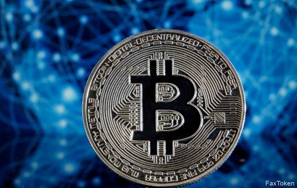 Bitcoin, a virtual currency, portrayed against a background representing the internet.